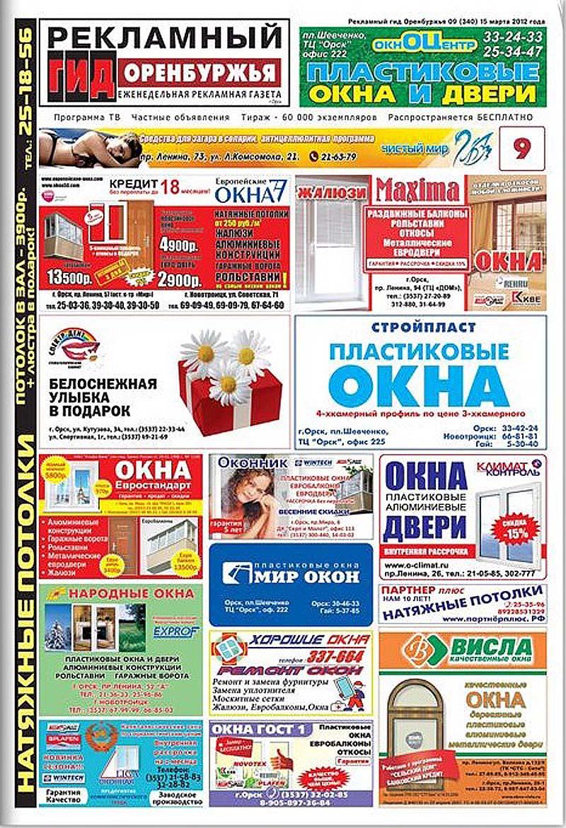 Новости в россии для гастарбайтеров в