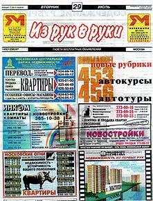 russkuyu-pozhiluyu-v-zhopu